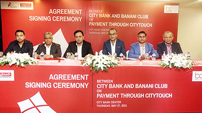 City Bank signs agreement with Banani Club