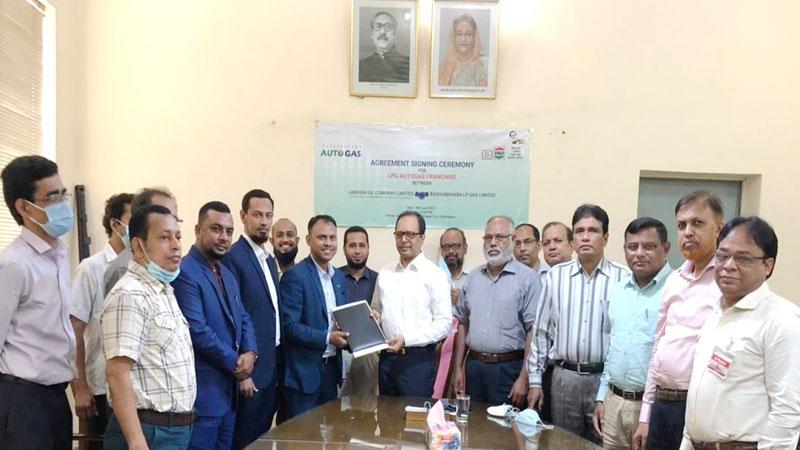 Bashundhara to supply LPG to Jamuna Oil
