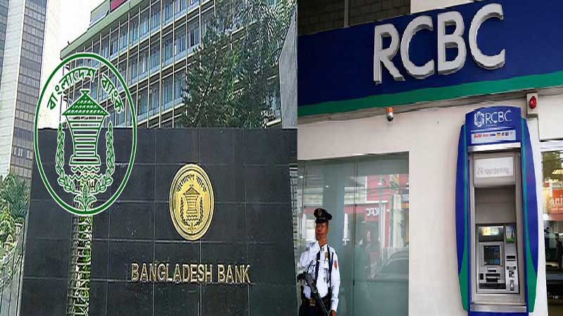 RCBC's case not to create problem: BB governor