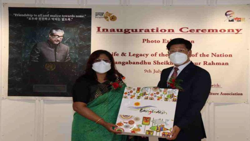 Photo exhibition on life, legacy of Bangabandhu inaugurated in Seoul