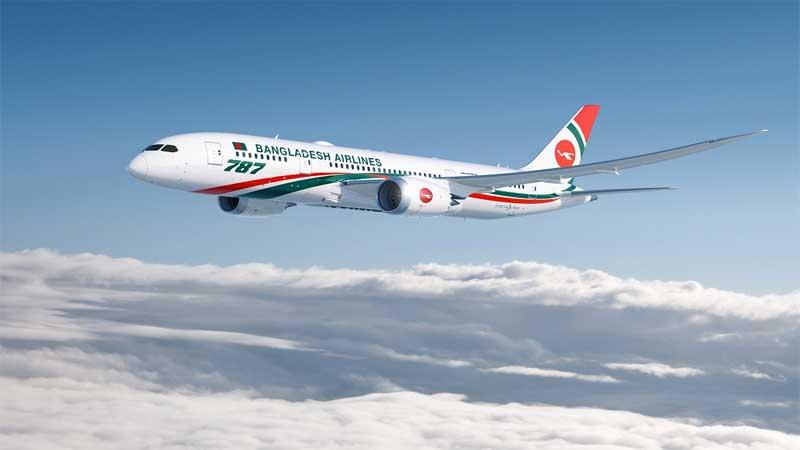 Biman to resume flights on Dhaka-Kathmandu route from Feb 18