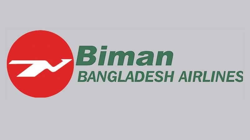 Mokabbir Hossain made Biman's new MD, CEO