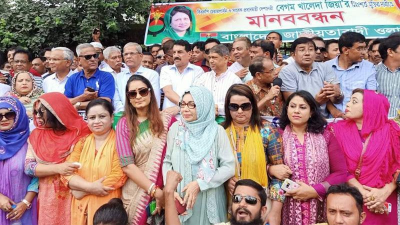 BNP forms human chain seeking Khaleda's release