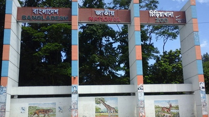 National Zoo, Rangpur Zoo to remain closed