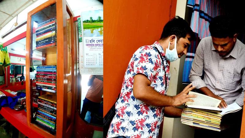 Banker Harun sets up salon-based library in Dhaka's Nawabgabj