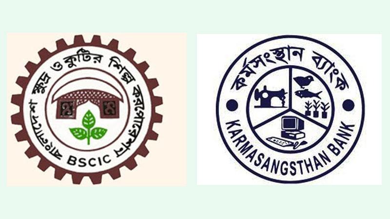 BSCIC inks MoU with Karmasangsthan Bank to distribute Bangabandhu youth loan