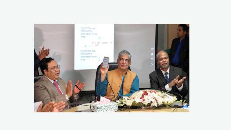 IMEI database inaugurated