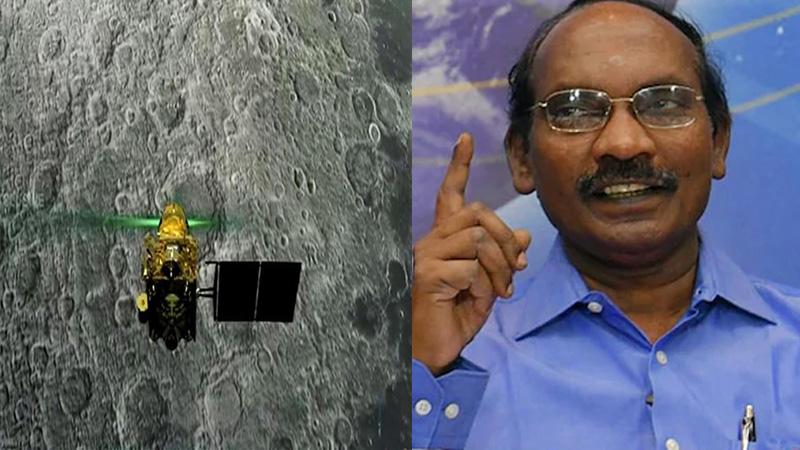 Indian Chandrayaan 2 lander located on moon's surface: ISRO chief