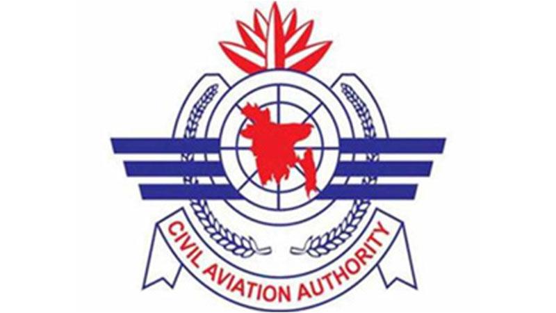 International commercial flight operation resumes