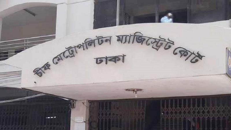 Jamaat secy general, 6 others sent to jail in anti-terrorism act case