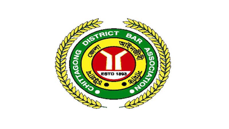 Pro BNP-Jamaat panel sweeps Ctg Bar polls