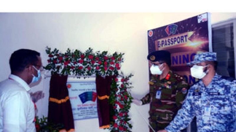 E-passport services open in Rangpur