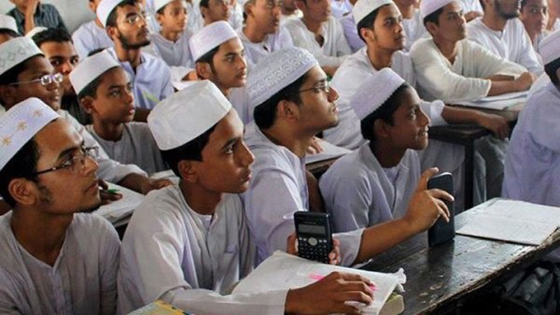 Raising the quality of madrasah education