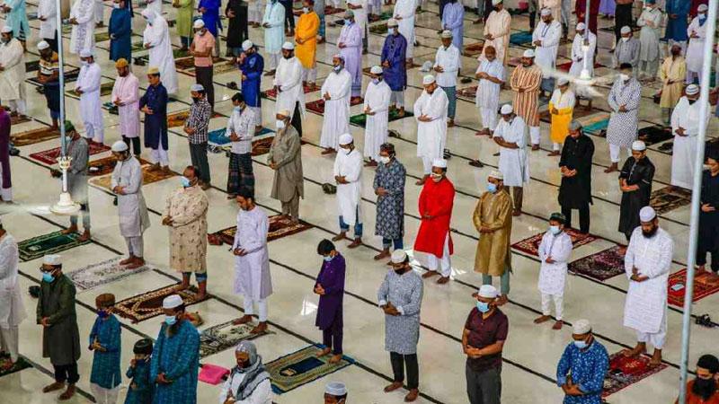 Eid-ul-Azha being celebrated