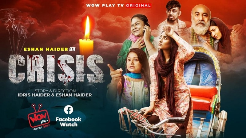 Wow Play TV releases drama 'Crisis'