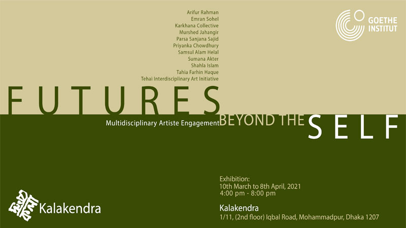 Exhibition on 'Futures Beyond the Self' to be held from March 10