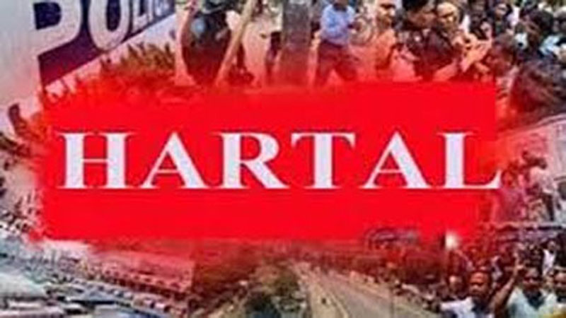 Peaceful hartal on in 3 hill districts