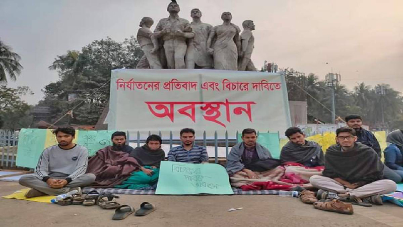 'BCL Assault': DU students demand punishment of attackers