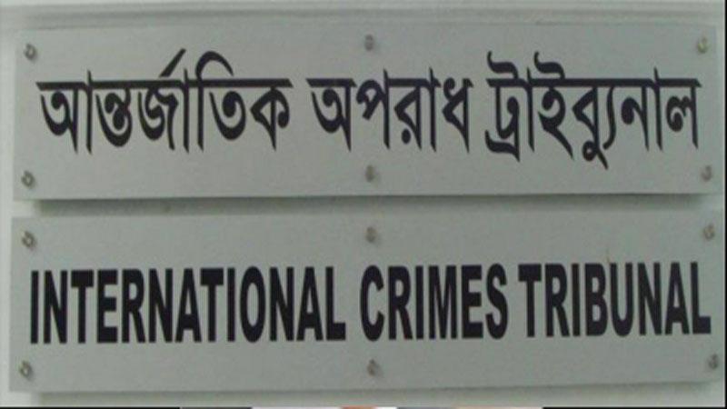 SC starts appeal hearing of war criminal Azhar