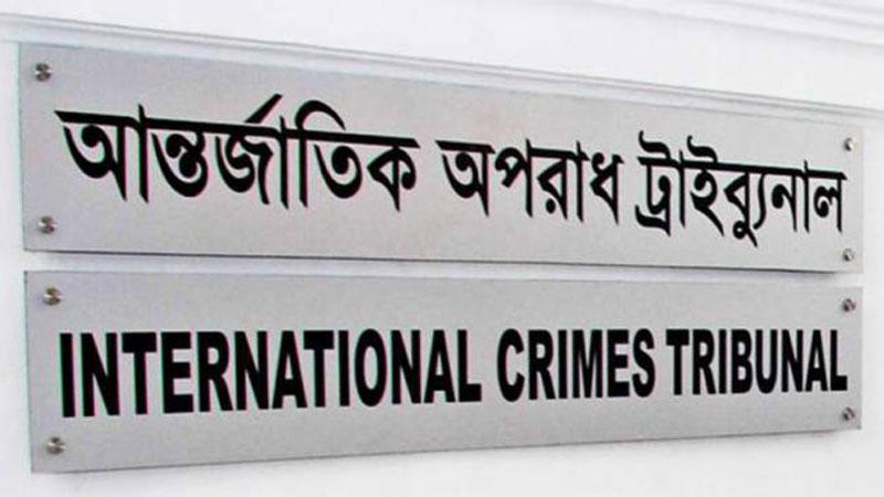 7 war crimes suspects sued in Jessore