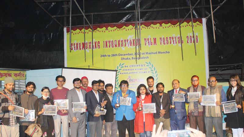 Award of Cinemaking International Film Festival announced