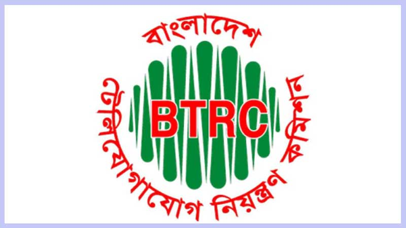 BTRC blocks 244 porn sites