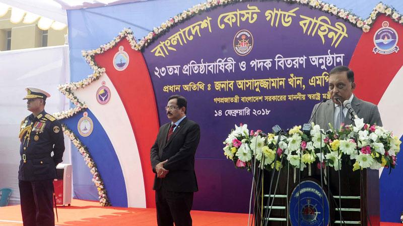 Khaleda Zia kept in new building: Asaduzzaman