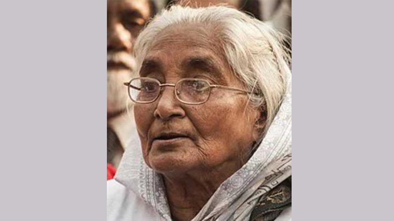Language hero Rawshan Ara Bachchu dies at 87