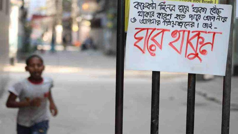 Bangladesh extends lockdown until May 23