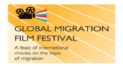 Global Migration Film Festival in Cox's Bazar from Tuesday
