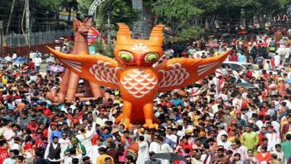 Pahela Baishakh celebrated amidst huge enthusiasm