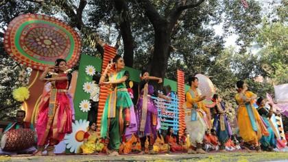 Pahela Falgun, Valentine's Day being celebrated