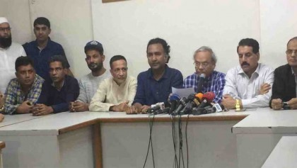 Khaleda's bail rejection exposed govt's 'vindictive' policy, says BNP