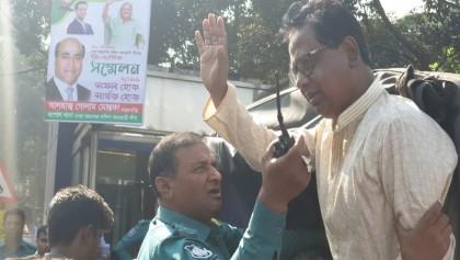 3 more BNP leaders held in city