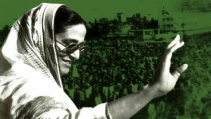 Sheikh Hasina's homecoming day tomorrow