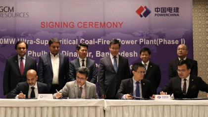 mine-mouth coal-fired power plant in Dinajpur signed