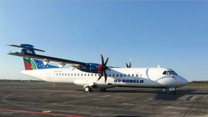 US-Bangla Airlines announces attractive Doha-Dhaka packages