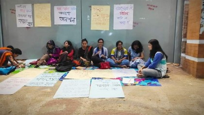 Ruqayyah Hall girls withdraw hunger strike