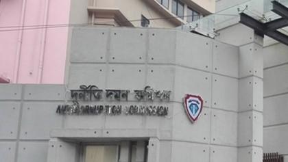 ACC investigating 23 'corrupt' health officials