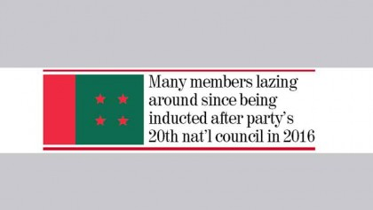 AL sub-committee members remain underutilised