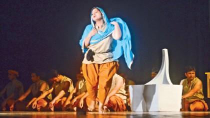 Theatre Art Unit stages 'Amina Sundari' at Mahila Samiti today