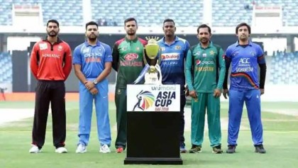 Asia Cup cricket postponed until June 2021: ACC