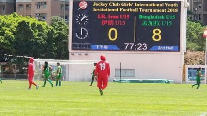 Bangladesh U15 girls thrash Iran 8-1