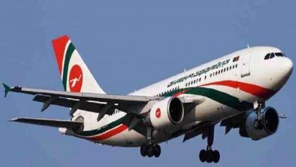 Biman resumes flight to UAE from Thursday