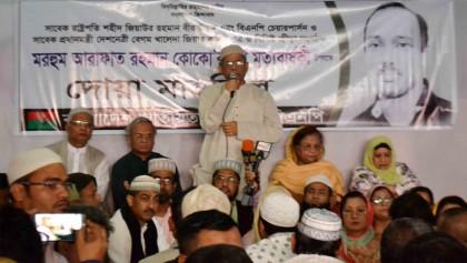 Govt conspiring to split BNP: Fakhrul
