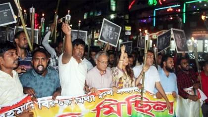 BNP's torch procession demanding Khaleda's release