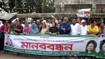Govt out to 'kill' Khaleda in jail slowly: BNP