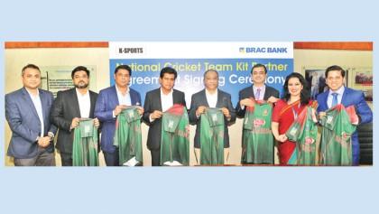 BRAC Bank to keep kit partner of national cricket teams