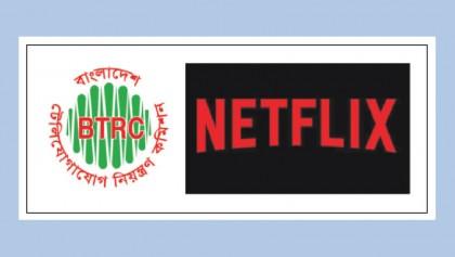 BTRC sets 3 conditions  for Netflix cache server