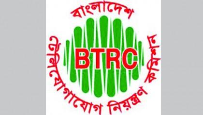 BTRC's spectrum auction: Govt. earns around Tk 3,000 crore